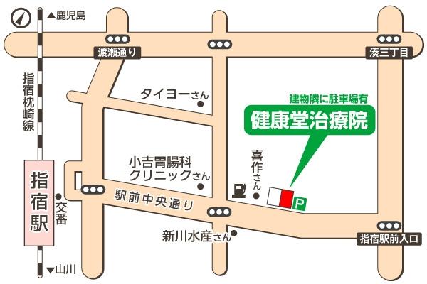 健康堂治療院地図